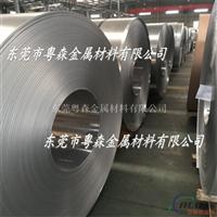 优质冷轧超薄3003铝带 河南LY12精抽铝棒