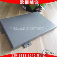 灰色氟碳铝单板外墙3.0厚