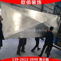 菱形铝单板 高难度造型铝单板定制