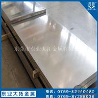 3003O态铝板 高品质3003O态铝带