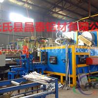 天津铝合金梯具型材人字梯型材