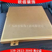 铝单板幕墙安装氟碳表面处理