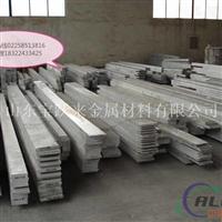 国标6061铝排现货 铝排厂家