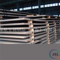 优质量铝合金板5052抗腐蚀铝板批发