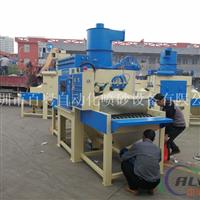 输送式自动喷砂机型号输送式自动喷砂机价格