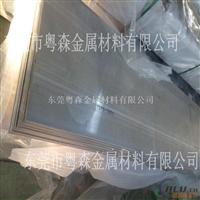 进口6063拉丝铝板 1060镜面热轧铝带现货