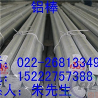 嘉兴标准6061铝方棒、铝板,7075T6铝板、6061铝棒