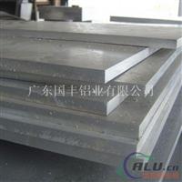 2024铝板、2024铝棒价格