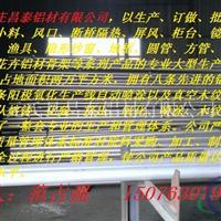 天津屏风铝材320款屏风铝材工作位