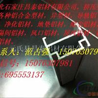 天津除尘型材门厅铝材防滑地垫铝材