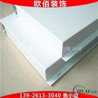 工程氟碳铝单板造型定制铝天花