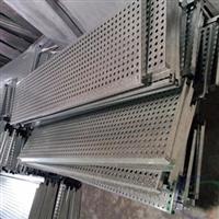 供應傳祺外墻圓孔鍍鋅鋼板吊頂