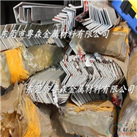 工业超硬6063角铝 L型耐磨防锈角铝规格