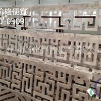 门头铝窗花厂家【铝板雕刻】环保18588600309