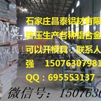 天津移门型材包覆型材