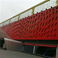 冲孔弧形铝单板吊顶,木纹长城板