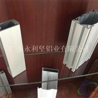 時效坯料鋁型材