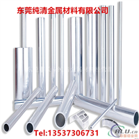 精密毛细铝管6082t6 薄壁精抽氧化铝管