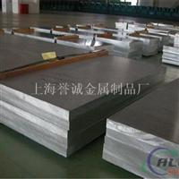 6082硬质铝板
