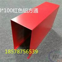 供應杭州木紋鋁方通廠家