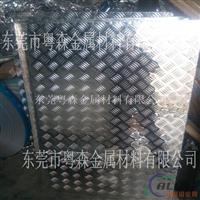 优质西南热轧5052花纹铝板 超平超宽铝板