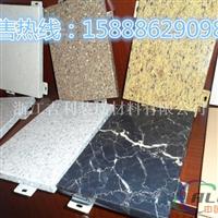 上海品牌铝单板生产厂家 哪家好