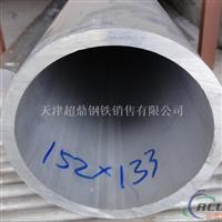 6063铝管与6061铝管的区别?合金程度