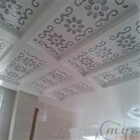 供应外墙铝合金吊顶,幕墙铝单板