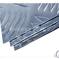 3003镜面花纹铝板 菱形铝板