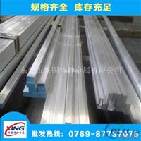 现货2024铝板销售 2024铝棒价格优点