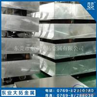 广东6061铝合金板 6061铝合金板厂家