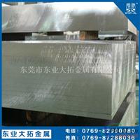 进口美铝6061铝合金 6061铝合金价格