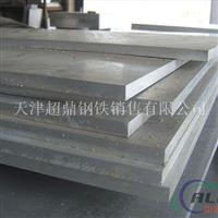 7075铝板性能7075铝板加工铝板现货供应