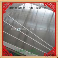 5182   铝板铝卷延伸率多少    现货5182铝