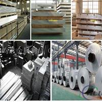 5754   铝板铝排用途比如机械制造用铝