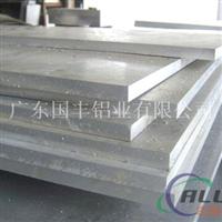 耐腐蚀铝板2024铝板