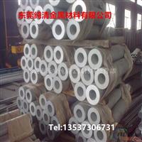 厚壁铝无缝管7075t6 国标精拉厚壁铝管