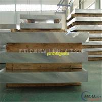 5052     铝板花纹铝板铝卷     易切削铝
