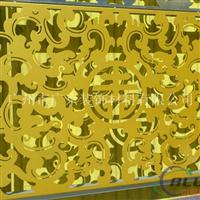 广州雕花铝单板厂家供应