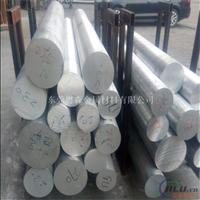 粵森現貨6061T6大直徑鋁棒 鋁管規格齊全