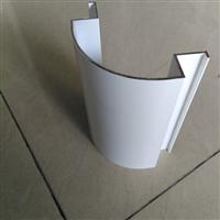 中石化加油站包柱铝圆角型材