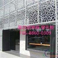 门头铝板价格门头雕花铝单板18588600309