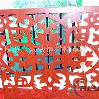 内蒙古镂空铝单板厂家订做