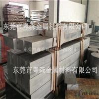 散熱性能超好6061鋁排 超平耐磨鋁排規格