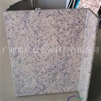 石材铝单板厂家,石纹铝单板,木纹铝单板