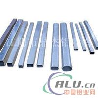 医疗器械铝型材原材料铝型材挤压加工