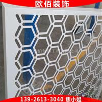 造型雕花铝单板 铝幕墙铝单板镂空造型