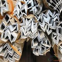 国产优质6063不等边角铝 防锈耐腐蚀角铝