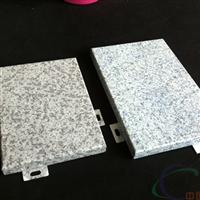 供应江西专业生产氟碳铝单板厂家