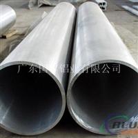 6061大直径空心铝管
